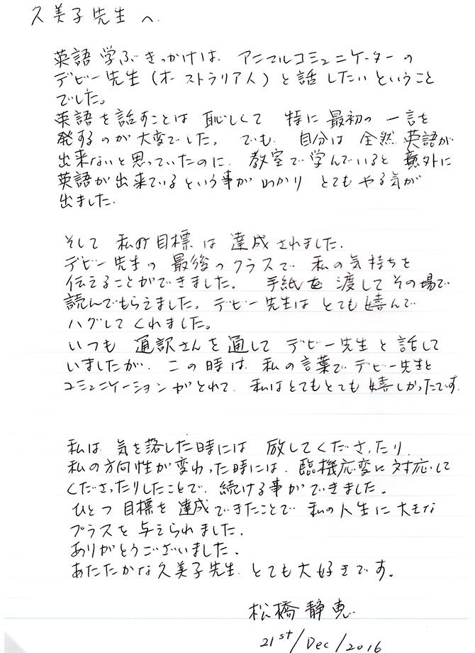letter_img13